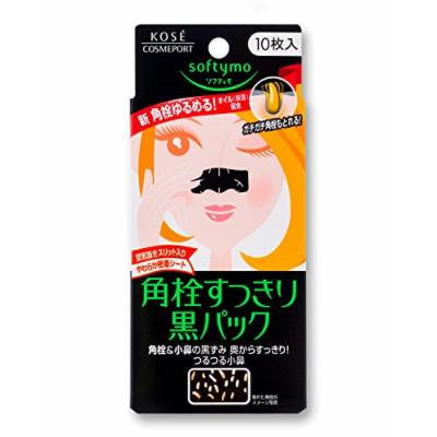 Kose Cosmeport Softymo Super Nose Clean Pack-10 Piece
