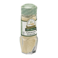 McCormick® Gourmet Collection 100% Organic Chinese Ginger
