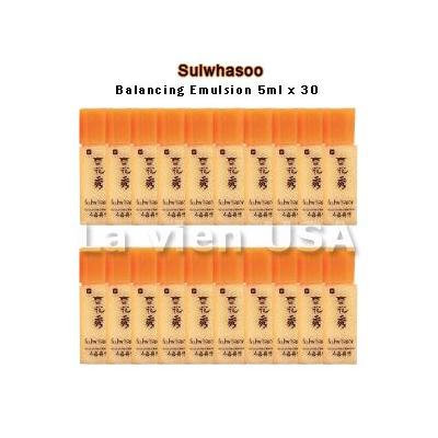 Korean Cosmetics, Sulwhasoo Balancing Emulsion Minitures