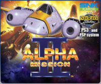 SNK Playmore USA ALPHA MISSION II PSP DLC