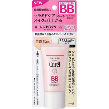 Curél® BB Cream