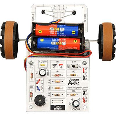 Artec Educational 93559 PC Programmable Tracing Robot