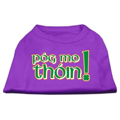 Mirage Pet Products 5163 SMPR Pog Mo Thoin Screen Print Shirt Purple Sm 10