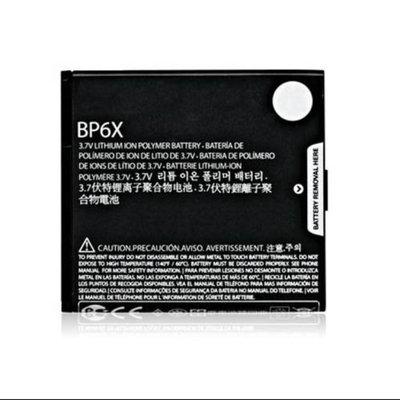 Motorola BP6X Phone Battery