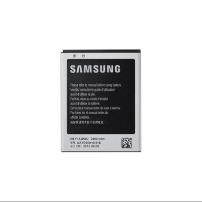 Samsung BP2000 Lithium ion Battery