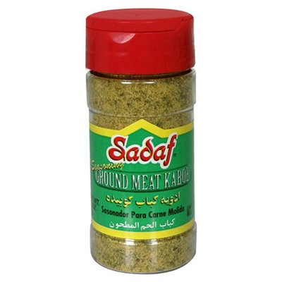 Sadaf Ground Meat Kabob Seasoning, 2.5-Ounce Jars (Pack of 6)