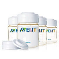 Philips AVENT BPA Free Breast Milk Storage Set (Discontinued by Manufacturer)