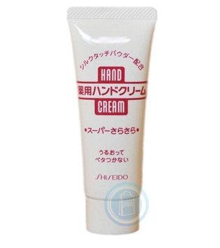 Shiseido FT | Hand Cream | Super Sarasara