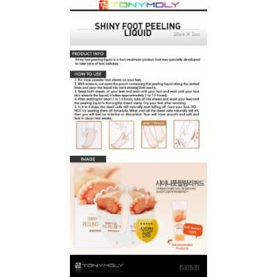 TONY MOLY Shiny Foot Peeling Liquid Mask 25ml.2ea