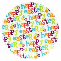 Inno Art Easter Melamine Serving Platter - 14