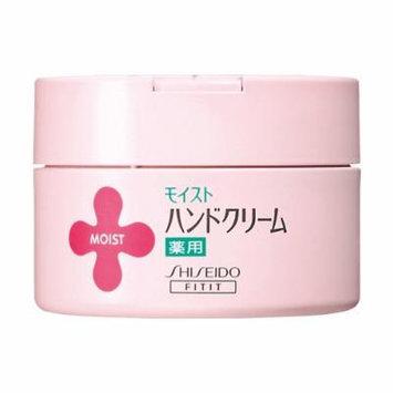 Shiseido Moist , Hand Cream , Hand Cream UR 120g