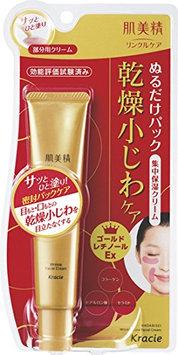 KRACIE Hadabisei Moisture Lift Wrinkle Pack Cream