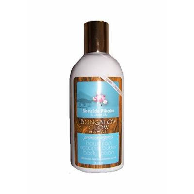 Hawaiian Bungalow Glow Premium Organic Coconut Butter Body Lotion 2 Bottles Pikake & Water Lily