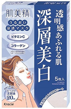 Kracie Hadabisei Facial Mask Clear (Whitening) -(1 sheet/20ml essence)- 5 count