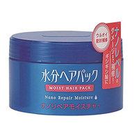 Shiseido Aquair Aqua Hair Pack Nano Repair Moisture