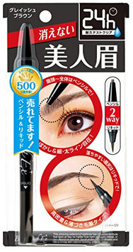 BCL Ex Water Eyebrow Lash