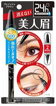 BCL Ex Water Eyebrow Lash