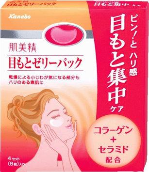 KRACIE Hadabisei Eye Zone Jelly Pack 06