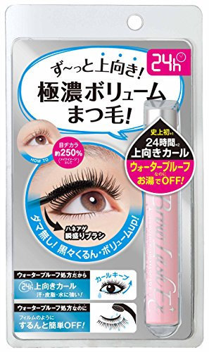 BCL Browlash Ex Washable Mega Volume and Curl WP Mascara