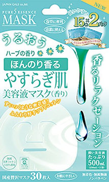 Pure Essence Japan Gals Pure Five Essence Relaxation