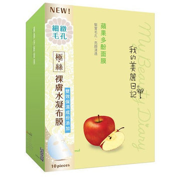 My Beauty Diary Mask Apple Polyphenol Mask