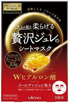 Hadabisei Premium Pure Hyaluronic Acid Excellent Facial Sheet Mask Hot