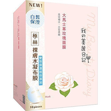My Beauty Diary Bulgarian White Rose Mask-10 Piece