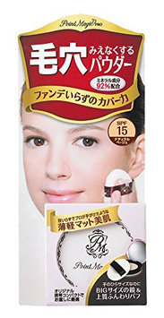 Kokuryudo Point Magic Pro Pressed 23 SPF15 Powder