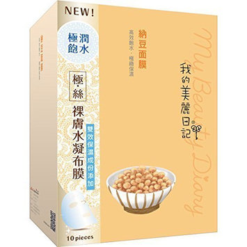 My Beauty Diary Natto Mask 2015 Updated Version
