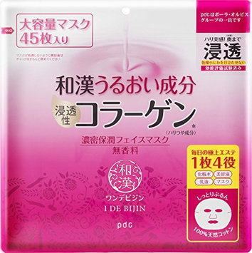 PDC De Beijing Moist Face Mask 45 Sheets