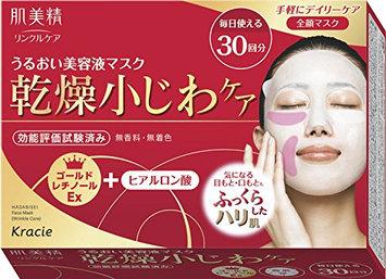 KRACIE Hadabisei Daily Wrinkle Care Serum Mask
