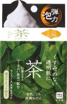 GYUNYU Shizen Gokochi Facial Cleansing Bar Soap
