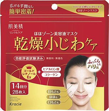 KRACIE Hadabisei Serum Mask for Cheek Wrinkles