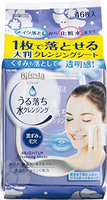 GATSBY MANDOM Bifesta Cleansing Sheet Bright Up