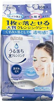 GATSBY MANDOM Bifesta Cleansing Sheet Bright Up