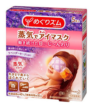 KAO Megurhythm Hot Steam Eye Mask Lavender Sage 5 Sheets