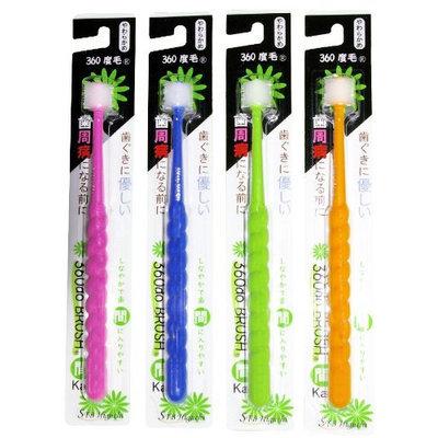 STB HIGUCHI BU02P03970 360do Toothbrush Kan