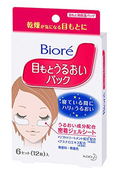 Bioré Moisturizing Eye Pack