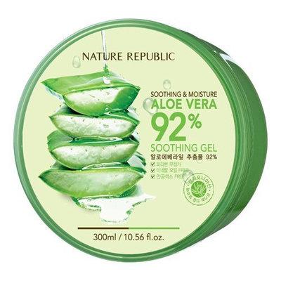 Natural Republic Aloe Vera Gel