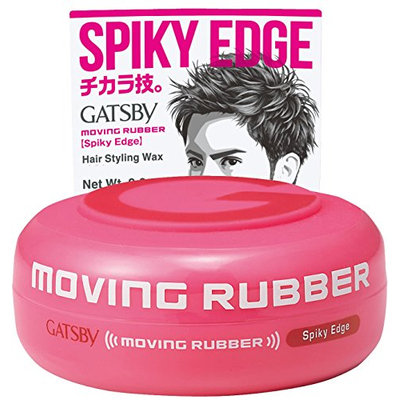 GATSBY MOVING RUBBER SPIKY EDGE Hair Wax