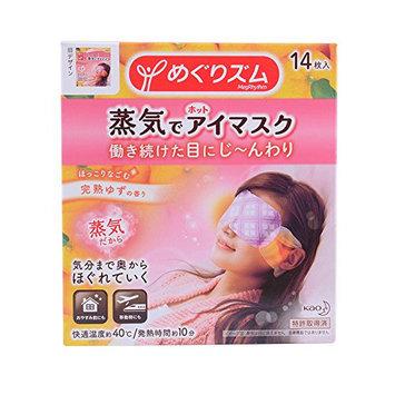 MEGURHYTHM Kao Yazu Steam Hot Eye Mask