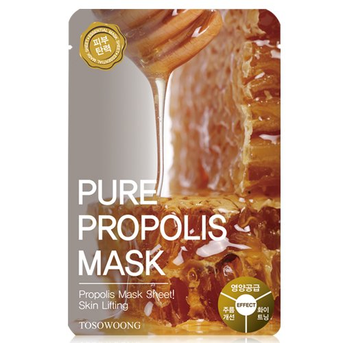 Tosowoong Pure Sheet Masks