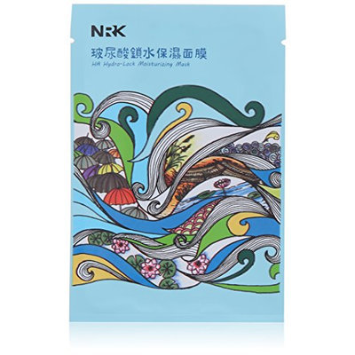 Naruko 10 Piece Ha Hydro-Lock Moisturizing Mask