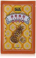 Naruko Mandarin Orange and Pineapple Pore Refining Mask