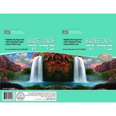 MT Badei Zach Bedikah Cloths Super Soft Includes Marking Stickers