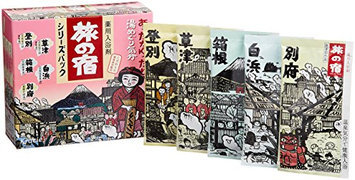 TABINO YADO Hot Springs Clear Bath Salts Assortment Pack From Kracie