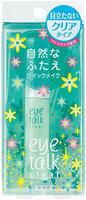 Koji Eyetalk Double Eyelid Adhesive Glue-Clear Type