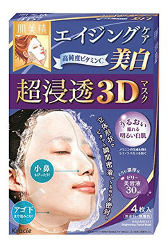 KRACIE Hadabisei Super Moisturizing 3D Facial Mask Whitening Sheets