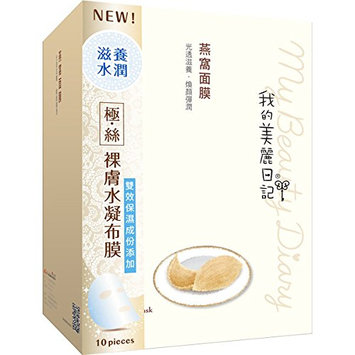 My Beauty Diary Mask Bird's Nest