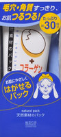 NARIS UP Cosmetics Natural Face Pack Egg Shell and Collagen